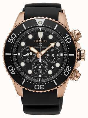 Seiko Prospex solaire chronographe rose boîtier en or noir bracelet en caoutchouc SSC618P1