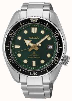 Seiko | édition limitée | plongeurs prospex | coucher de soleil vert | SPB105J1