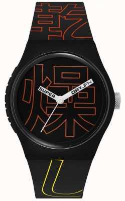 Superdry Bracelet en silicone noir mat   cadran noir mat   SYG300BR