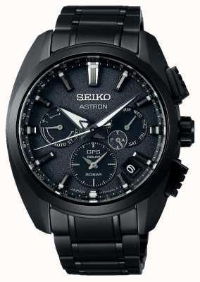 Seiko Astron | cadran noir | titane noir | gps | chronographe SSH069J1