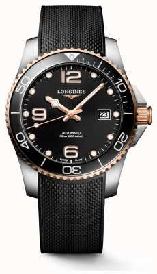 Longines Hydroconquête 41mm | cadran noir | bracelet en caoutchouc L37813589