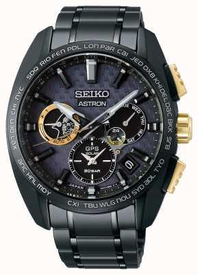 Seiko Astron kojima production édition limitée SSH097J1