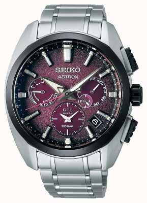 Seiko Astron global active ti édition limitée cadran violet SSH101J1